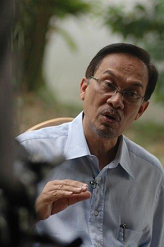 Malay College Kuala Kangsar - Image: Anwar Ibrahim