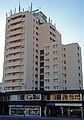 Aparthotel Solverde - Espinho (8145460280).jpg