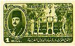Arab League of states meeting at Anshas palace 28-5-1946-Farouk.jpg
