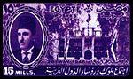 Arab League of states meeting at Anshas palace 28-5-1946 2.jpg