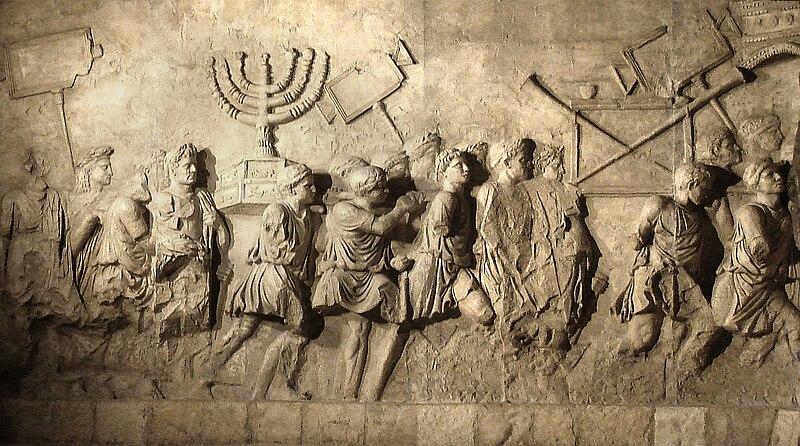 File:Arch of Titus Menorah 22.jpg