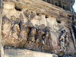 Arch of titus relief 2.jpg