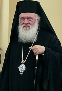 Archbishop Ieronymos II of Athens.jpg