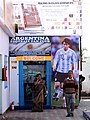 Argentina Football Fan Club - Stall at Kolkata Book Fair - Kolkata - India (12287954524).jpg