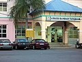 Arked Bandar Tangkak.jpg