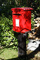 Arkesden post box, Essex, England.jpg