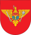 Armed Forces of Moldova CoA.png