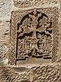 Armenian Quarter P1130556.JPG