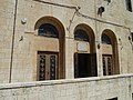 Armenian Quarter P1130585.JPG