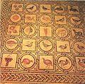 Armenian rugs, erusaxemi xjankarner.jpg