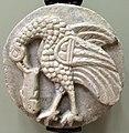 Arte veneto bizantina, patera zoomorfa (XI secolo).JPG