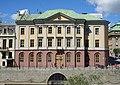 Arvfurstens palats, fasad söder, 2020b.jpg