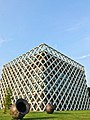 Atlas Building, Wageningen University- The Netherlands.jpg