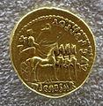 Augusto, aureo con tiberio sulla quadriga trionfale.JPG