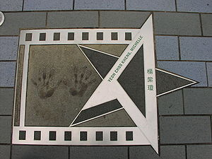 "Michelle Yeoh -  Michelle Yeoh on the ""Avenue of Stars"" in Hong Kong"