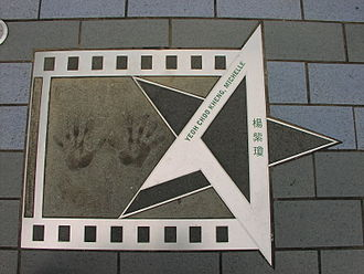 "Michelle Yeoh - Michelle Yeoh's handprints on the ""Avenue of Stars"" in Hong Kong"