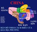 Bản đồ của tỉnh Cao Bằng theo cách hiểu của dân địa phương (thống kê).png