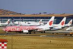 B-2642 - Air China - Boeing 737-89L - Pink Peony Livery - PEK (13036837385).jpg