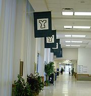 BYU hallway wilk