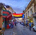 Bab Khadra celebrating Esperance sportive de Tunis championship باب الخضراء تحتفل ببطولة الترجي الرياضي التونسي.jpg