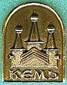 Badge Кемь.jpg
