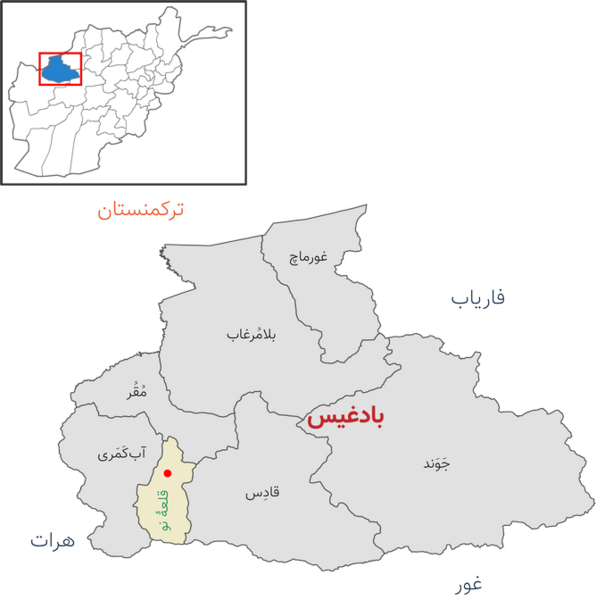 Badghis districts FA.png