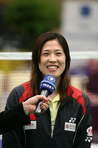 Gao Ling - Image: Badminton gao ling