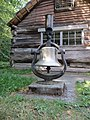 Baldwin Locomotive Whistle and Bell.jpg
