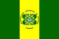 Bandera de Cabana (Ancash).png