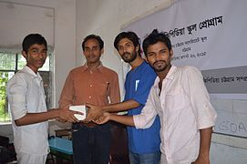 Bangla Wikipedia School Program at Chittagong Collegiate School (35).jpg