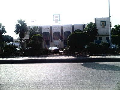 البنك الأهلي المصري ويكيبيديا