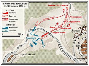 Battle of Shklow (1654).jpg