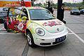 Beetle (2903567097).jpg