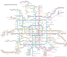Beijing Subway Map 2015 Pdf.File Beijing Subway En Png Wikimedia Commons