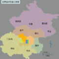 BeijingOuterDistricts-Chinese.png