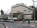 Beit Elisheva-Jerusalem.jpg