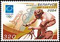 Belarus stamp no. 572 - 2004 Summer Olympics.jpg