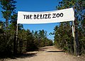 Belize-Zoo-Entrance-2010.jpg