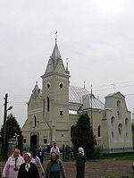 Belz Eastern Orthodox church of Saint Nicholas.jpg