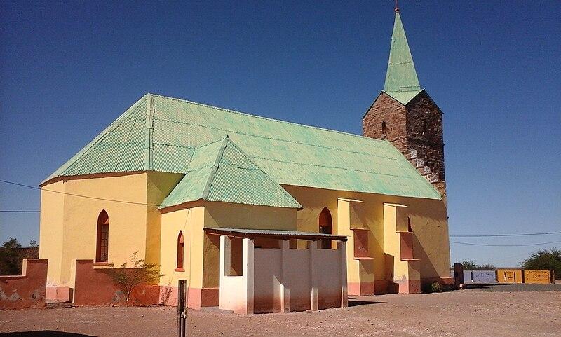 File:Berseba Church.jpg