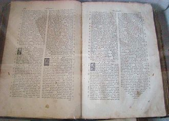 Bucharest Bible of 1688 - Caption showing pages 446-447 of the book, specifically the Book of Proverbs 27:14 - 30:33