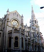 Bilbao - San José de la Montaña 25.JPG