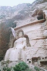 Temple Bingling
