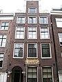 Binnen Brouwersstraat 22A.JPG