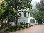 Block 58 Kowloon Park.JPG