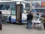 Blood donation - Beijing.JPG