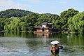 Boat on West Lake.jpg