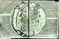 Bodleian Libraries, Mappa Mundi by Petrus Vesconte.jpg