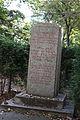 Bonn-Castell Jüdischer Friedhof 13.JPG