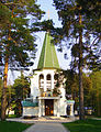 Bor. Entrance of Pokrovskaya Church.jpg